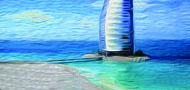 Photo of artwork